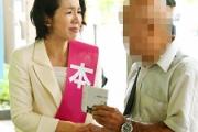 【朗報】豊田真由子さん、候補者乱立で当選の目が出てくる