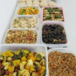 『薬膳&漢方セミナー「秋の食材を知り秋の薬膳お弁当を食べるセミナー」終了しました!』の画像
