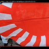 『日本の問題と反日の実態と対策を考える(骨子)』の画像