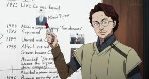 【HERO MASK】第11話 感想 科学は道徳から外れてはいけない