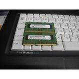 『旧いノートパソコンのメモリー増設作業』の画像