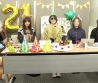 【欅坂46】梨加、グループ写真集発売記念SHOWROOMで自分の写真集宣伝もぶっこむ!