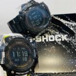 『G-SHOCK G-SQUAD【GBD-H1000-1JR】【GBD-H1000-1A7JR】』の画像