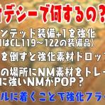 Nazuzuのブログ的な何か