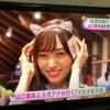 【元NGT48】山口真帆、地上波にキタ━━━━━━(゚∀゚)━━━━━━!!!!