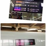 『ニッタくんお仕事日記vol.18~佐賀県へ出張!目的地は…!~』の画像