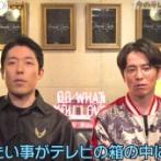 【悲報】オリラジ中田敦彦さん、テレビ業界に喧嘩を売ってしまう