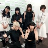 『乃木坂46ファンが注目してる他のアイドルグループを教えて!!!』の画像