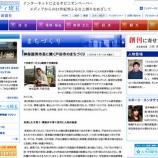 『神保国男市長に聞く戸田市のまちづくり(クオリティ埼玉)』の画像