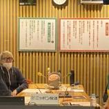 『【日向坂46】オードリー若林、ANNで井口眞緒の偉大さについて語る『井口はスタジオの空気を変えられる人・・・』』の画像