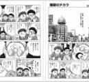 日本人の睡眠 6時間未満が4割