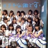 『【乃木坂46】TBS『音楽の日』にて新衣装公開!裸足でSummerキタ━━(゚∀゚)━━!!!』の画像