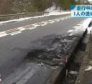 炎上しながら車が走行 車内から年齢・性別不明の1人の遺体見つかる―大阪
