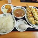 『日高屋のW餃子定食(620円)wwwwwwwwww』の画像