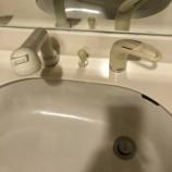 『大阪府東大阪市 洗面台蛇口水漏れ 蛇口交換工事』の画像