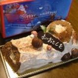 『クリスマスケーキ』の画像