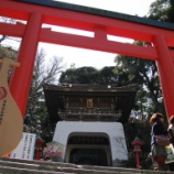 『いつか行きたい日本の名所 江島神社』の画像
