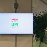 『10/24 Taniga Meetup! 10/29 Artist Meetup! が.meで開催されました』の画像