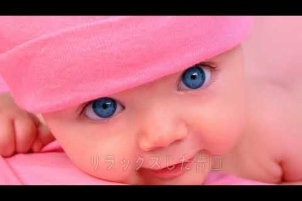 赤ちゃん 寝る 胎内音