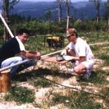 『1994年 7月17日 相馬移動:相馬村・星と森のロマントピア』の画像