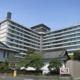 『【新婚旅行】「京都国際ホテル」に宿泊!』の画像