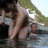 『【画像】スケベな混浴女子がけしからんwwwwwwwwww』の画像