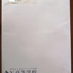 通信制高校を検討 受験生の親の記録