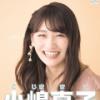 小嶋真子の選挙ポスター、怖いwwwwwwww