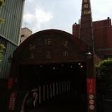 『アラフィフ女子3人台湾旅 第6弾 はバニラエアで弾丸1泊3日� 鶯歌へ』の画像