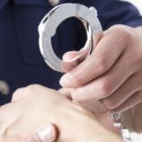 『【平野母子札害事件】大阪府警の証拠品紛失が招いた冤罪事件』の画像