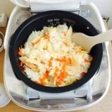 『タケノコご飯作ってこれから1人でピクニックいくの』の画像