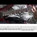 『エレキギターで「ゼビウス」と「スパルタンX」を再現する動画』の画像