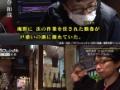 NHK、庵野秀明に対して「関わるべきではなかった」「一筋縄ではいかない」「発作の刃を向けられた」