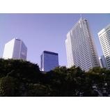 『@西新宿』の画像