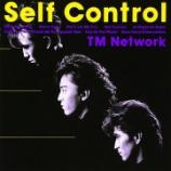 『【×年前の今日】1987年2月26日:TM NETWORK - Self Control(4th ALBUM)』の画像