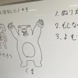 『【福岡】技能科の文化芸術』の画像