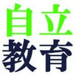 【塾で伸びない子専門】東京個人契約プロ家庭教師