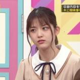 『【乃木坂46】すげえ・・・顔面圧勝だったこのメンバー!!!!!!』の画像
