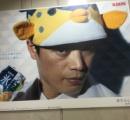 【悲報】 渋谷駅の広告のさかなクンが格好いい (´・ω・`)