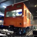 『101系モックアップ [交通科学博物館]』の画像