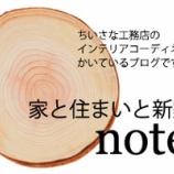 『ケータイ充電できる場所・小田原市』の画像