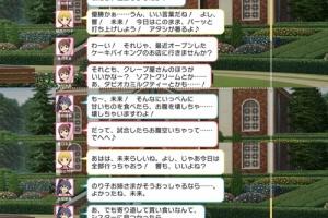 【ミリシタ】「ミリ女ファイト!」ショートストーリーまとめ