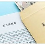 【悲報】退職したワイ、5月分の給料がすっ飛ばされるwww