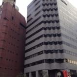 『テレビ大阪』の画像