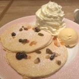 『【有楽町・銀座】ふわふわホイップのハワイアンパンケーキ!』の画像