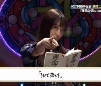 【欅坂46】井口のブログ読んで感動してる