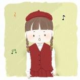 『【アナログ】歌をうたうこども』の画像