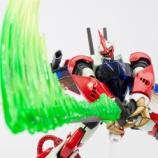 『戦雲がショウを呼ぶ‼『聖戦士ダンバイン』シリーズ新展開「METAL ROBOT魂 <SIDE AB> ビルバイン」試作品紹介』の画像