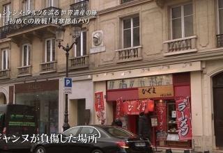 【悲報】ジャンヌ・ダルクが負傷したとされる場所、日本人によってメチャクチャにされる