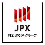 『JPXから2017年3月期の株主優待が届きました』の画像